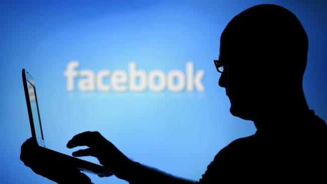 Comment savoir qui consulte mon profil Facebook?